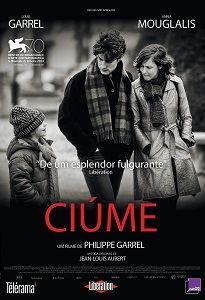 La Jalousie_Ciume