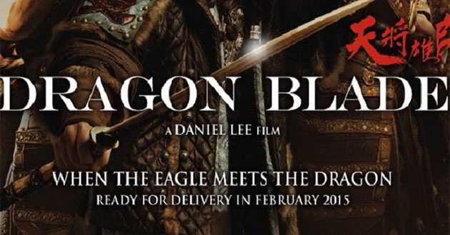 Jackie Chan, Cusack e Brody no primeiro cartaz de 'Dragon Blade'