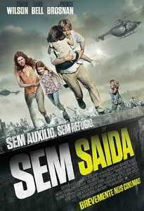 SEM SAÍDA (2015)