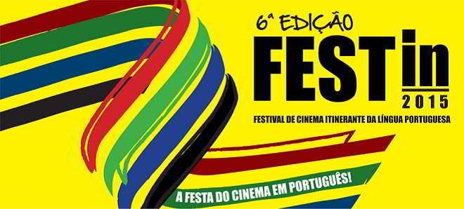 6ª edição do Festin regressa ao Cinema São Jorge em Lisboa
