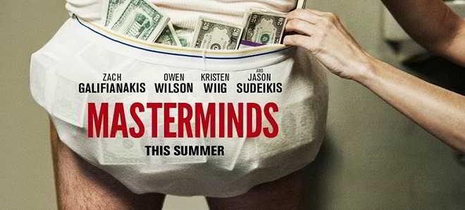 Divulgados quatro posters individuais de personagens de 'Masterminds'