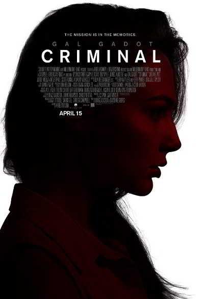 criminal_gal gadot
