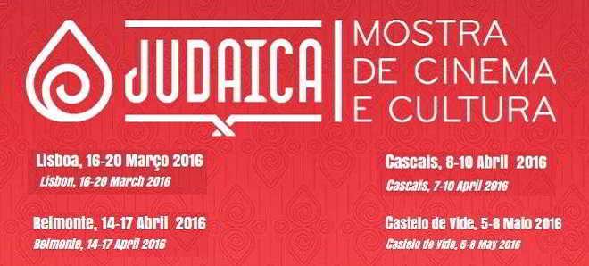 Judaica_mostra de cinema e cultura