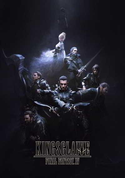 Kingsglaive Final Fantasy XV_poster