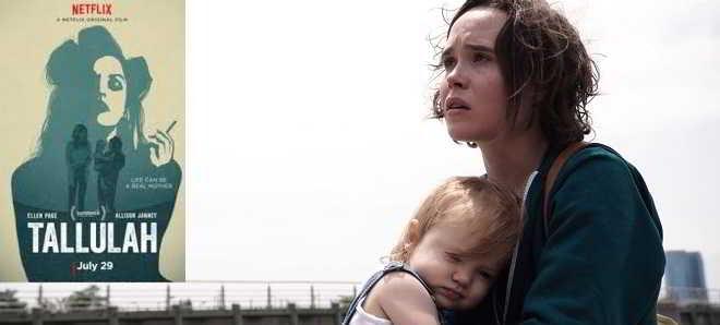 'Tallulah': Primeiro trailer do drama indie com Ellen Page