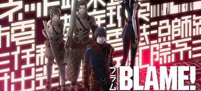 Netflix anunciou o lançamento em 2017 de um filme baseado no manga 'Blame!'