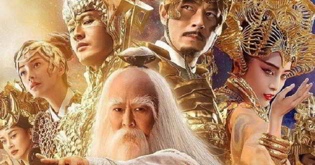Trailer oficial do blockbuster chinês 'League of Gods'