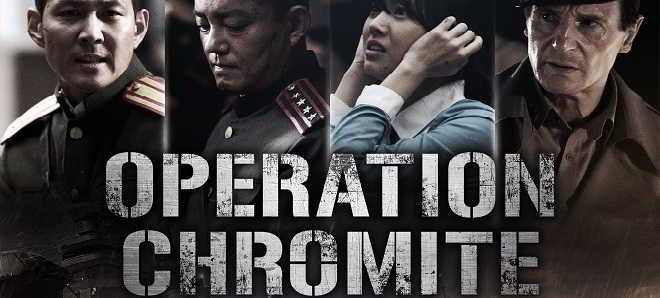 Trailer oficial do épico de guerra 'Operation Chromite' com Liam Nesson