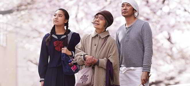 Trailer legendado em português de 'Uma Pastelaria em Tóquio'