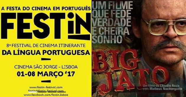 'Big Jato' do brasileiro Cláudio Assis venceu a 8ª edição do FESTin