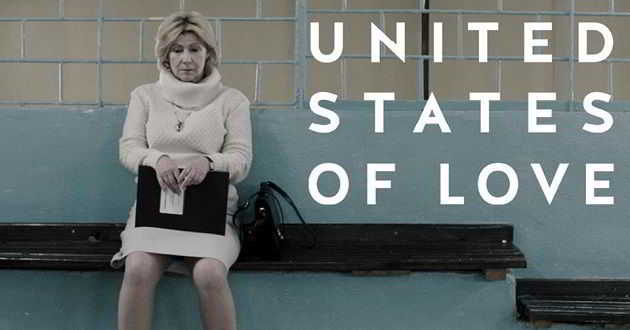 'United States of Love': Trailer português do drama de Tomasz Wasilewski
