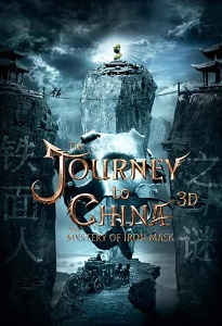 JOURNEY TO CHINA: THE IRON MASK MYSTERY