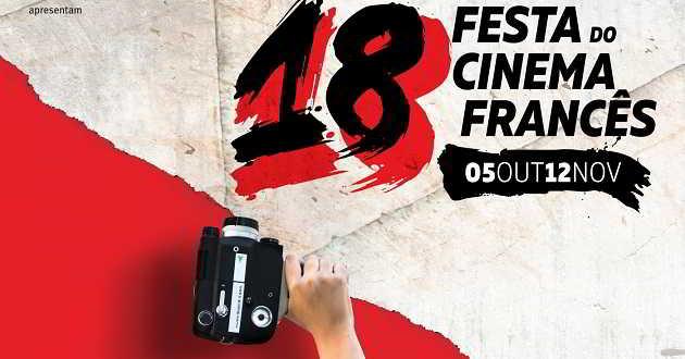 12 cidades portuguesas vão acolher a 18ª edição da Festa do Cinema Francês