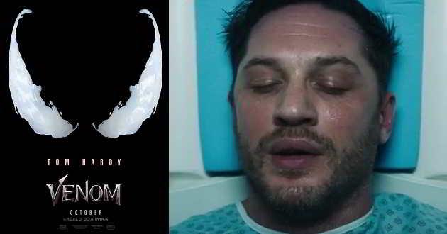 Primeiro teaser trailer português de