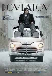 Poster do filme Dovlatov