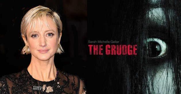 Andrea Riseborough cotada para protagonizar o remake de