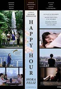 Poster do filme Happy Hour: Hora Feliz (Parte 1: Episódios 1 e 2)