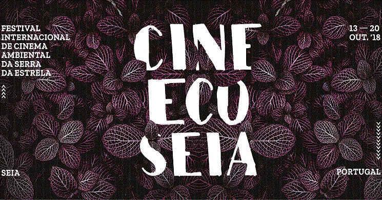 CineEco – Festival Internacional de Cinema Ambiental da Serra da Estrela