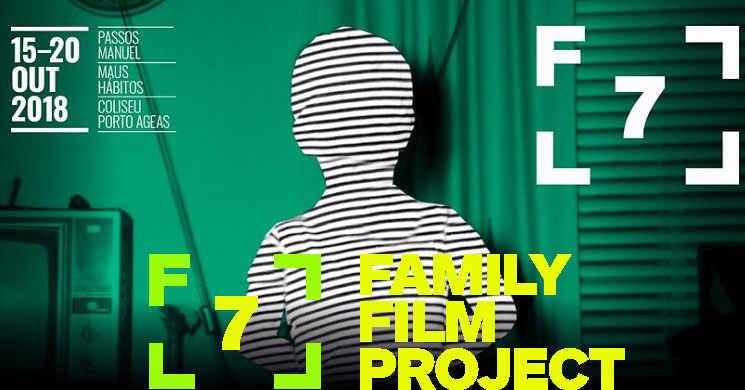 7ª edição do Family Film Project - 15 a 20 de outubro na cidade do Porto