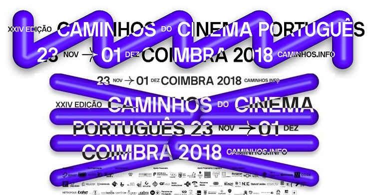 Festival Caminhos do Cinema Português está de regresso a Coimbra entre 23 de novembro e 1 de dezembro