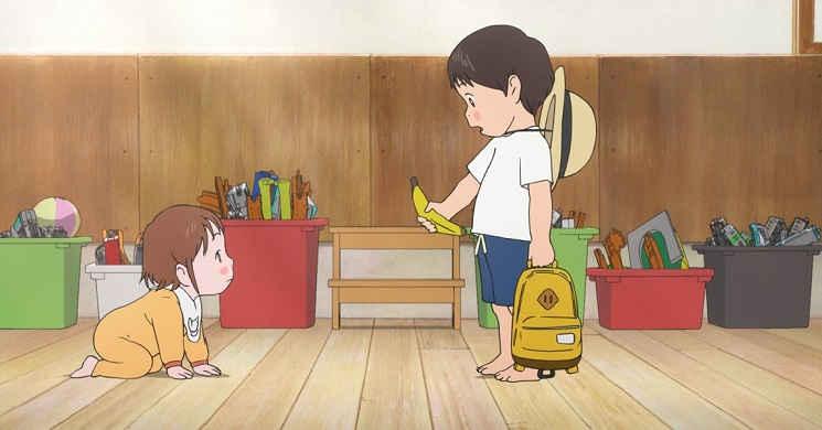 Trailer português da animação Mirai