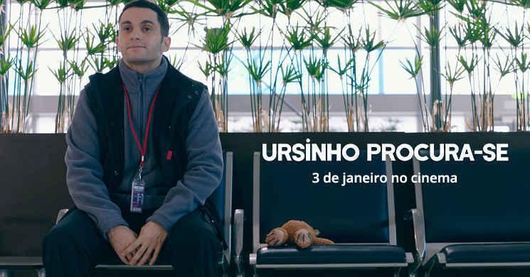 Trailer legendado em português da comédia francesa