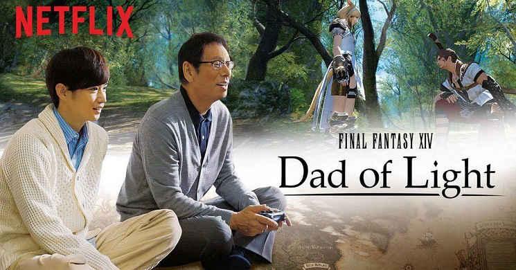 Final Fantasy XIV Dad of Light vai chegar aos cinemas