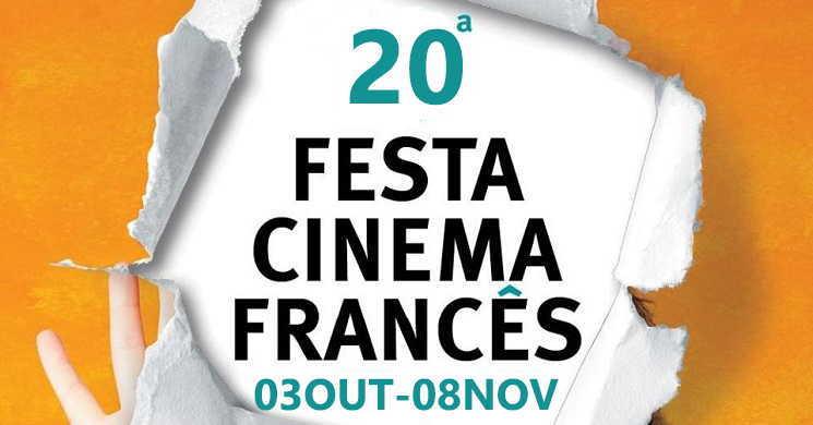 Festa do Cinema Francês: 20ª edição regressa em outubro a várias cidades portuguesas