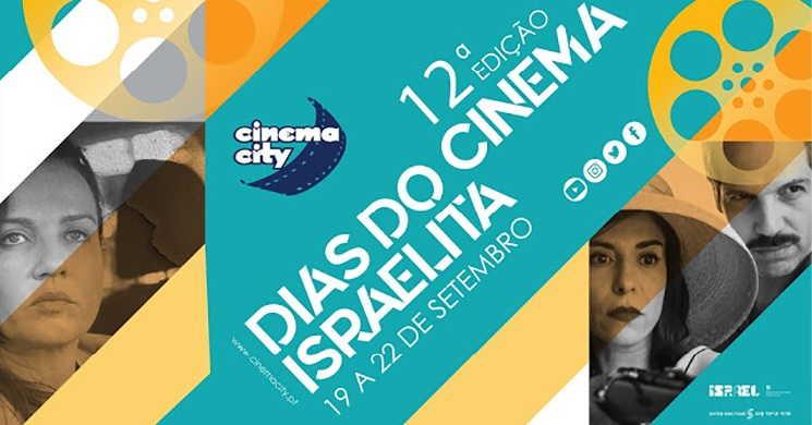 Arranca hoje mais uma edição dos Dias do Cinema Israelita no Cinema City Alvalade