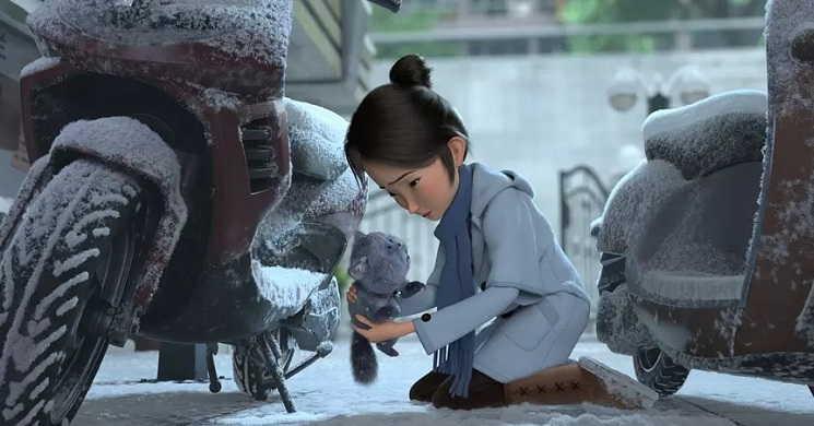 Trailer dobrado em português da animação chinesa