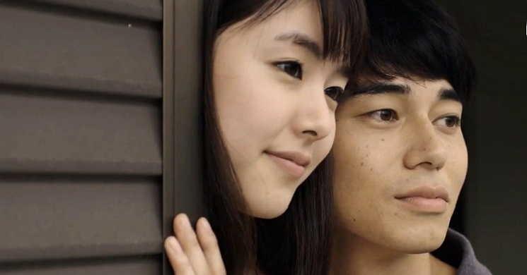 Trailer português do filme Asako I & II
