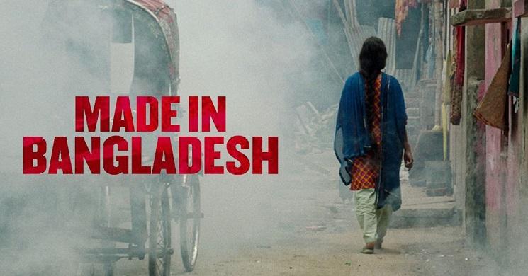Trailer português do filme Made in Bangladesh