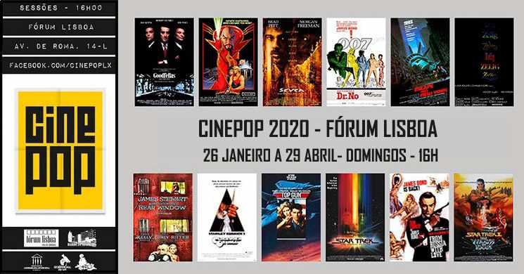 Programa do Cinepop 2020