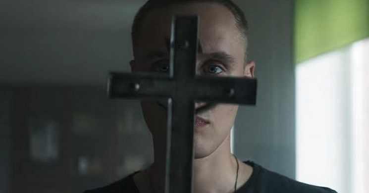 Trailer português do filme Corpus Christi: A Redenção