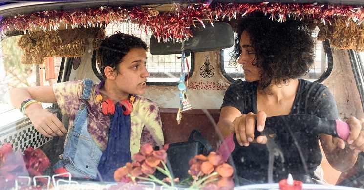Trailer português do filme Antidepressivo Árabe