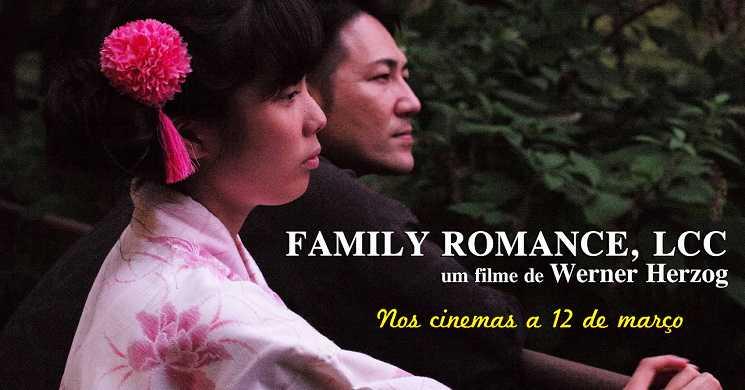Estreia do filme Family Romance, LLC