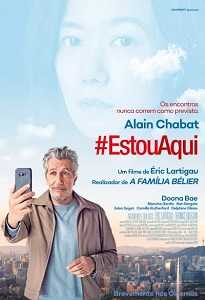 Poster do filme #EstouAqui