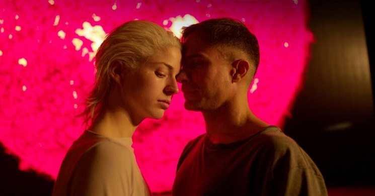 Trailer português do filme Ema