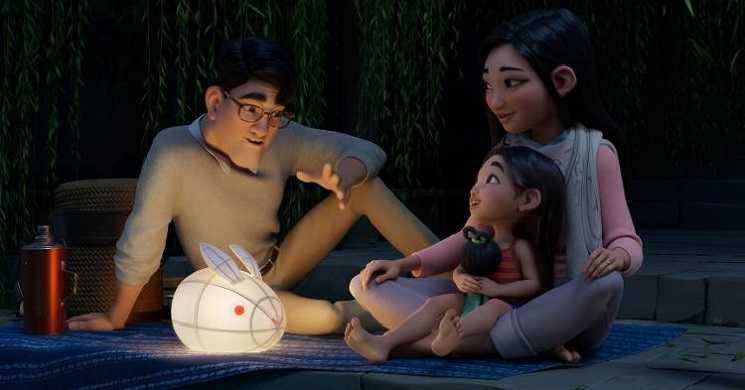 Imagem do filme Para Além da Lua