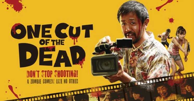 One Cut of the Dead no cinema Passos Manuel