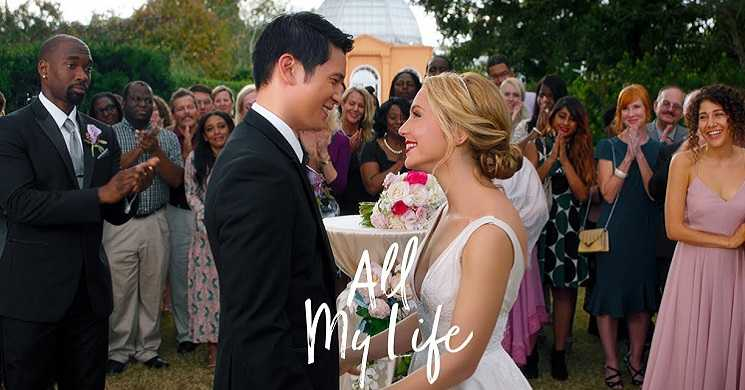 ALL MY LIFE - Trailer oficial