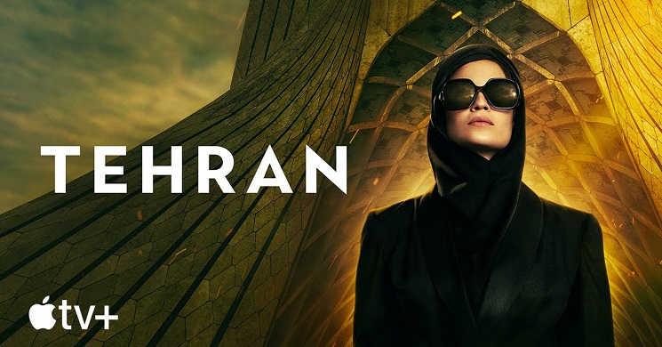 Apple renova serie Tehran para uma nova temporada