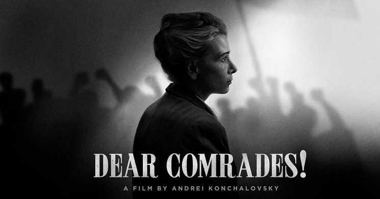 Trailer do filme Dear Comrades!