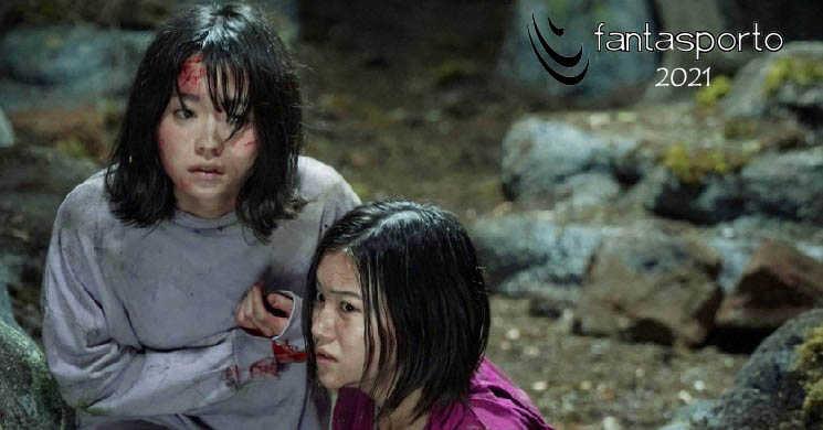 Thriller japonês foi o vencedor da 41.ª edição do Fantasporto